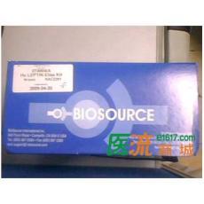 Biosource 大鼠脂联素酶免试剂盒(RAT ADIPO