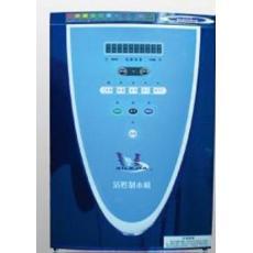 宝石蓝豪华型壁挂水机(数控型)