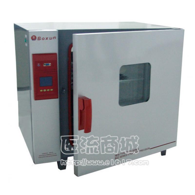 博迅BGZ-30电热鼓风干燥箱 30L 250℃