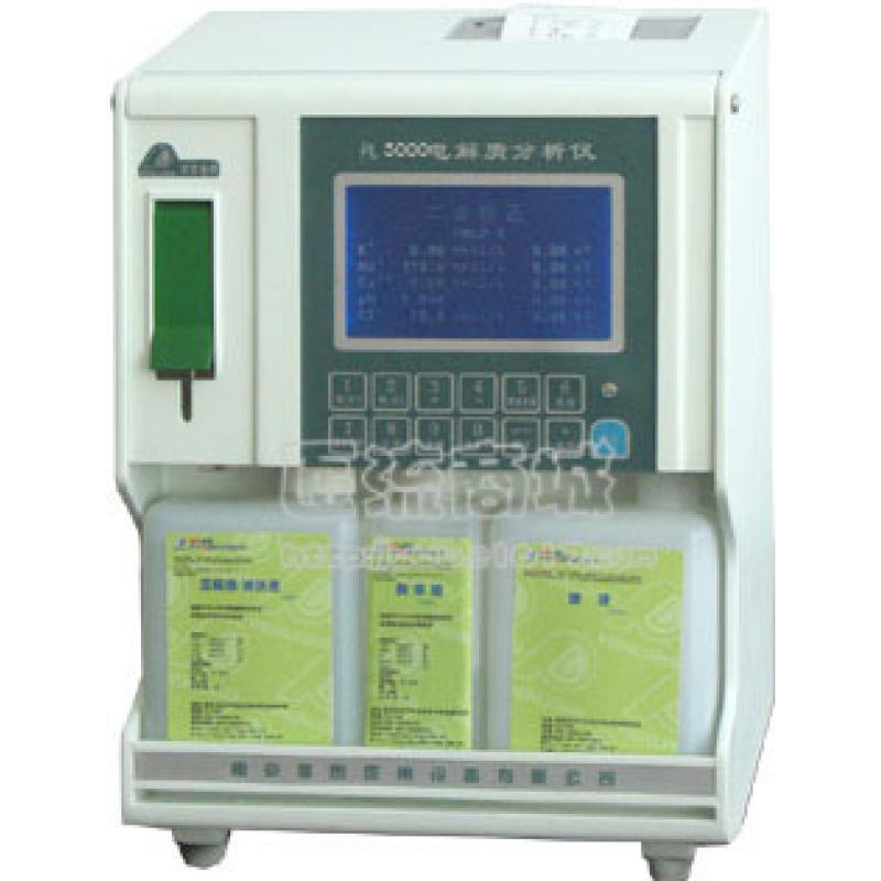 普朗 PL1300型电解质分析仪
