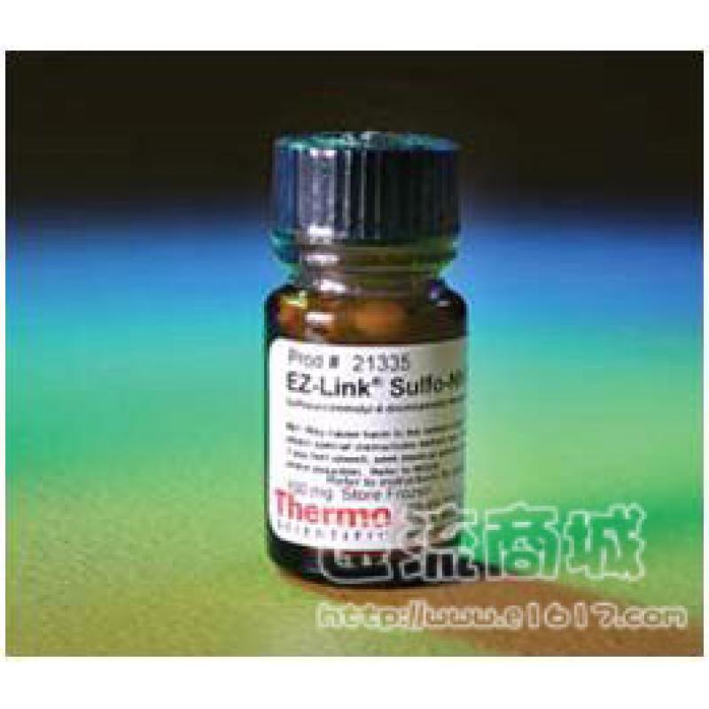 微量NHS-PEG4-Biotinylation试剂盒