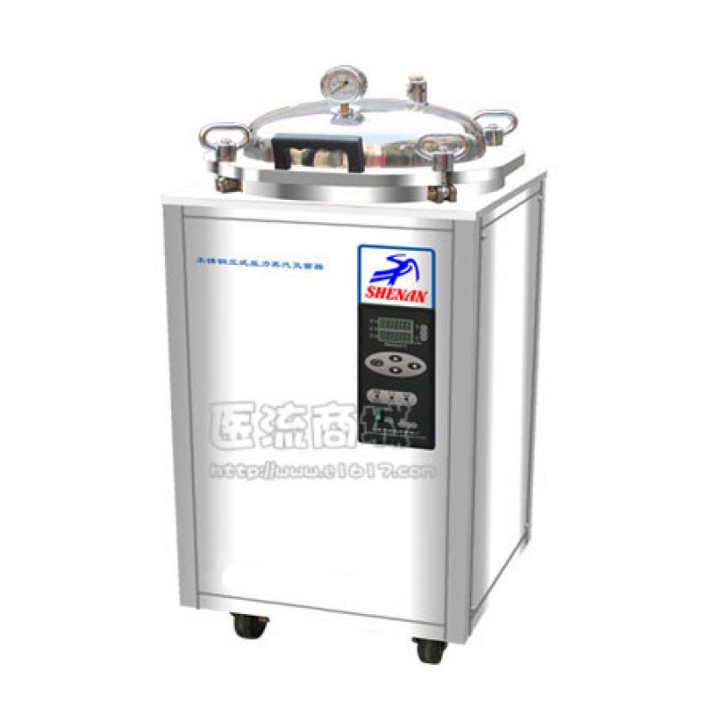 申安 LDZX-50FBS翻盖型不锈钢立式压力蒸汽灭菌器 50L 自动控制