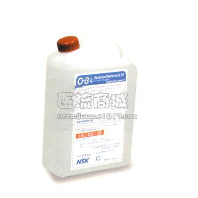 CARE 3 OTL清洗注油机专用油