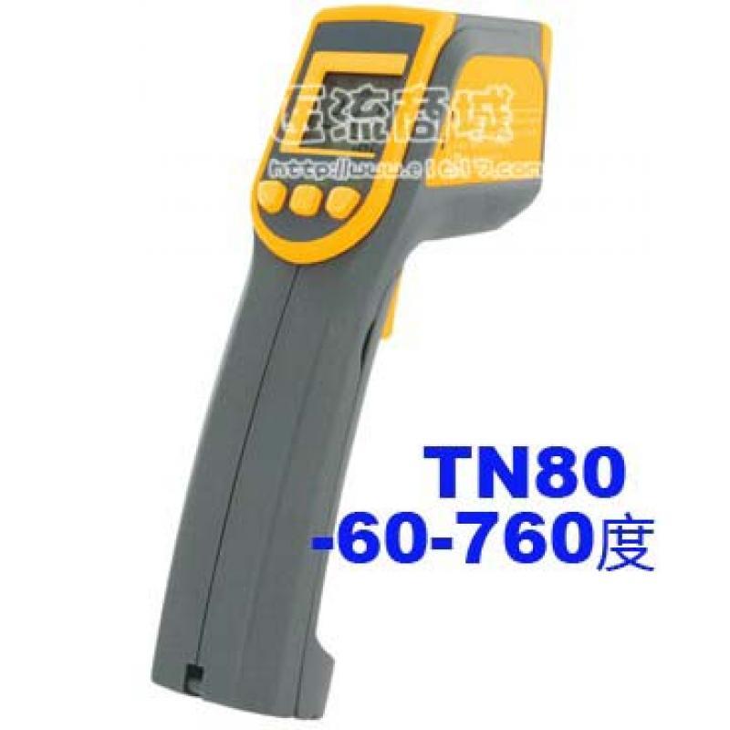 TN80红外测温仪