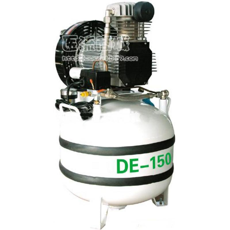 DE-150无油空气压缩机