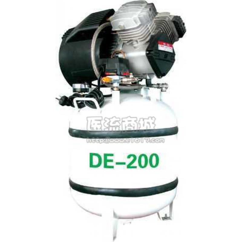 DE-200无油空气压缩机