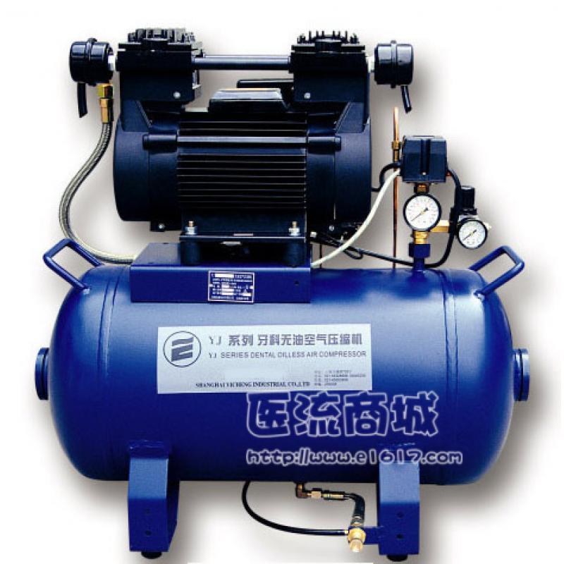 YJ130W无油空气压缩机