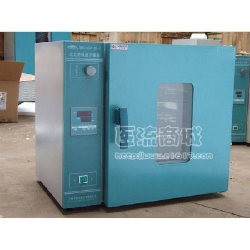 热卖YHG.400-S-II远红外快速干燥箱 72L RT+3℃-300℃