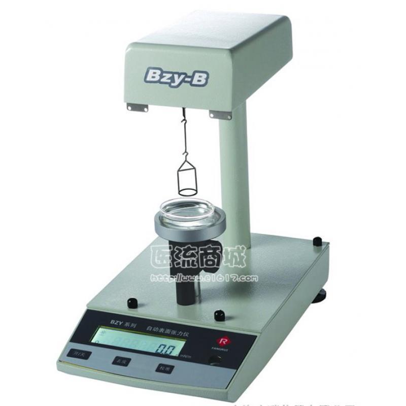 方瑞BZY系列自动表面/界面张力仪