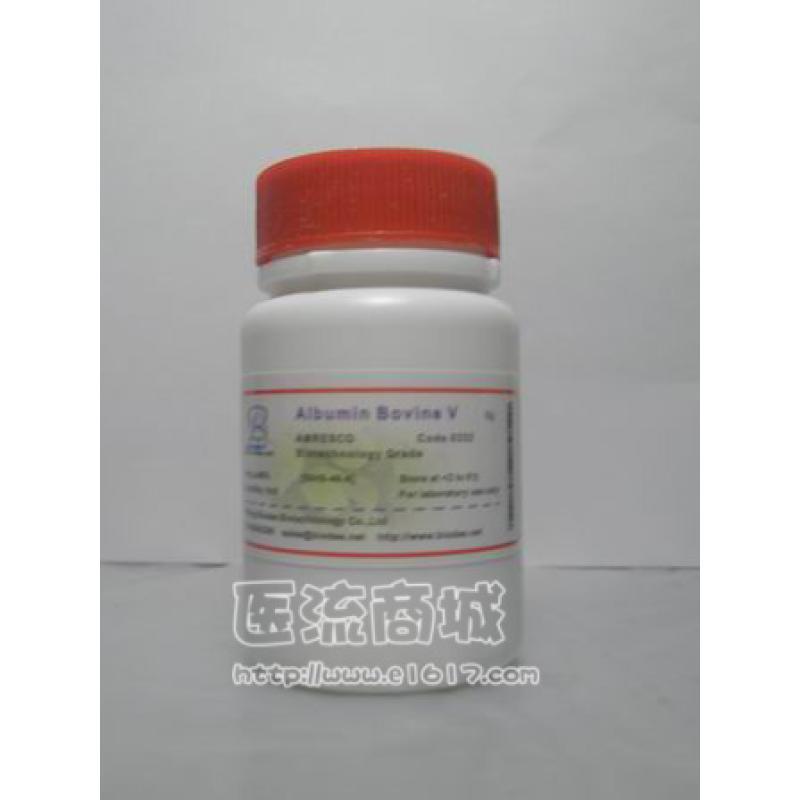 牛血清白蛋白(无脂肪酸)