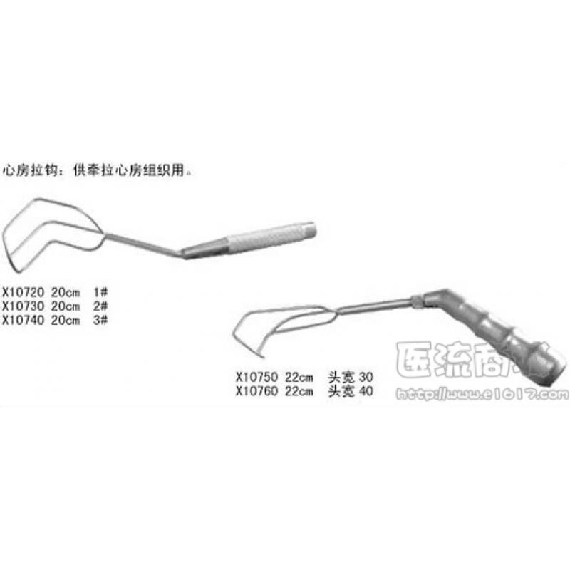 机器爪钩简笔画-mm拉钩 手术器械 手术治疗 医疗器械价格