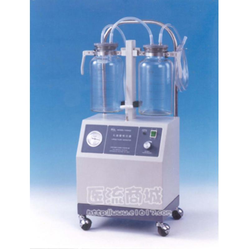 斯曼峰 YX940D立式吸引器