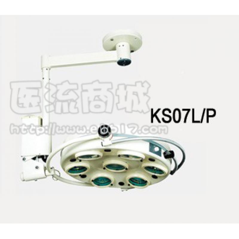 KS07L七孔手术无影灯