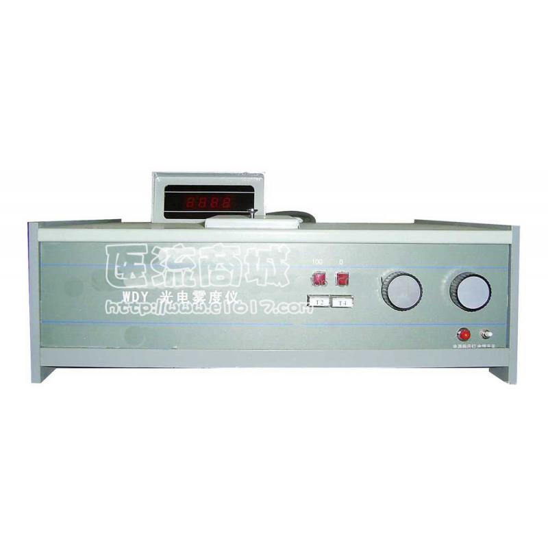 WDY型薄膜光电雾度仪