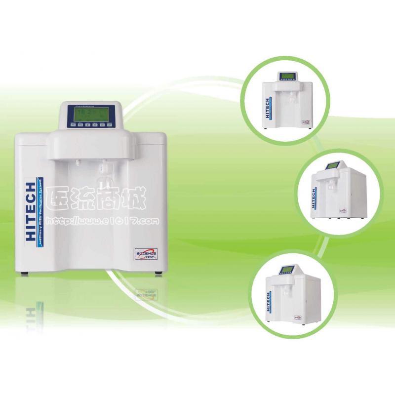 和泰Master-R 基础型 双级反渗透超纯水机 10L/H 痕量分析型