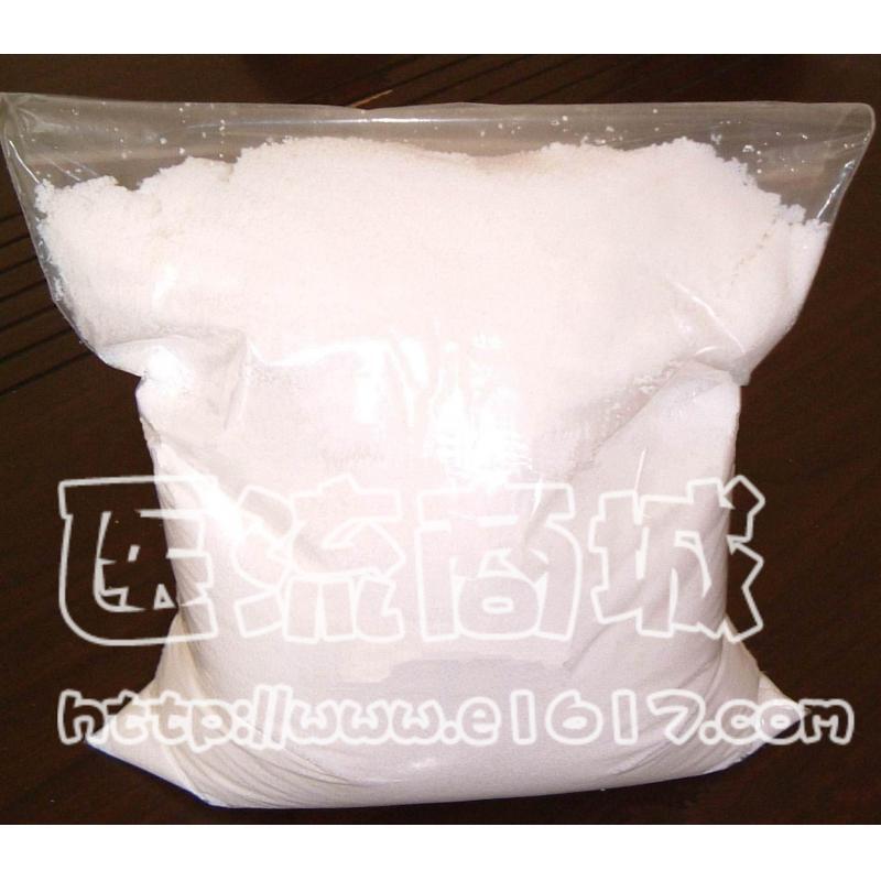 层析用聚酰胺树脂(30~60目)