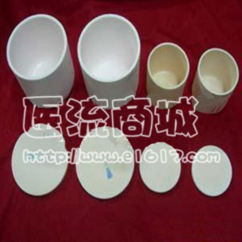 带盖氧化铝坩埚,刚玉质坩埚,陶瓷坩埚