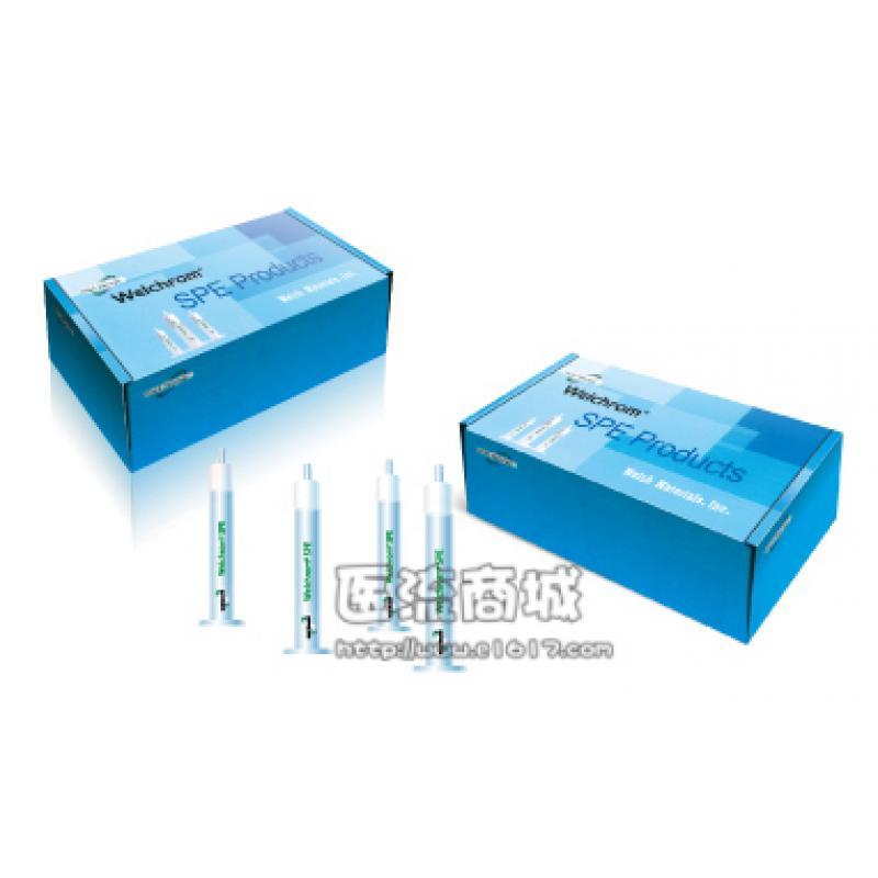 Welchrom® Alumina-N固相萃取柱