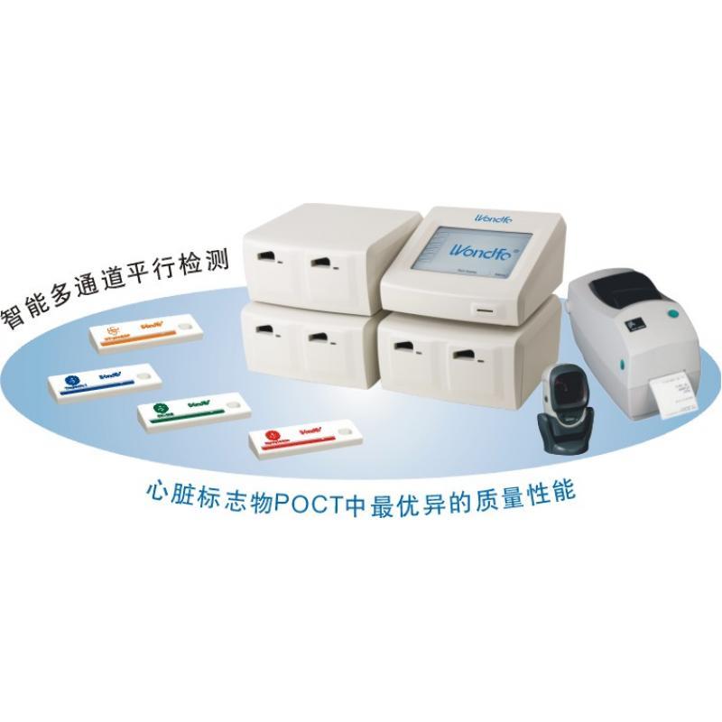 II代心梗心衰荧光干式定量分析仪