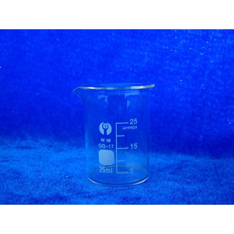 25ml低型烧杯