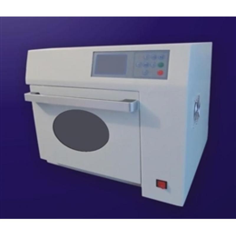 MD8H实用型微波消解仪