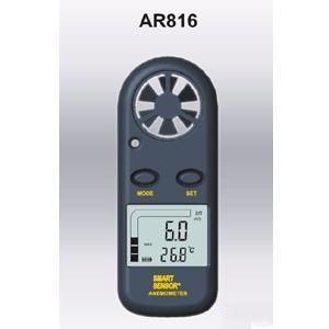 AR816+风速计