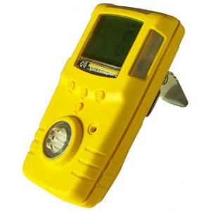 GA10 便携式一氧化碳检测仪