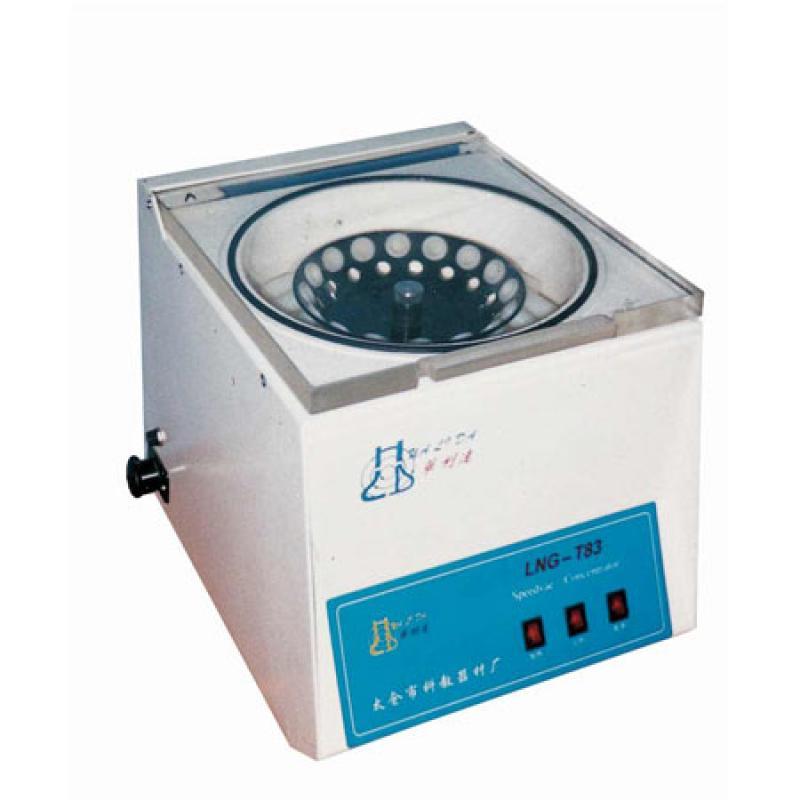 华利达LNG-L96离心浓缩仪 1.5ml*16转子 转速1600rpm