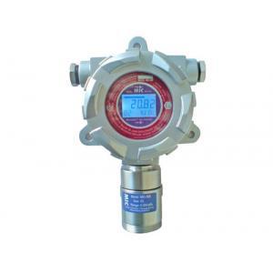 MIC-500-CO2-IR固定式二氧化碳检测仪0-10%VOL,0-20%VOL,0-VOL