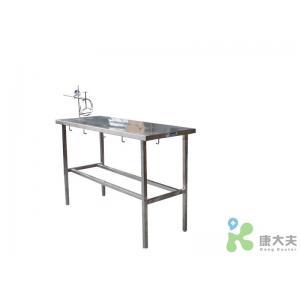 康大夫KDF-CRK50+ 不锈钢简易狗兔解剖台