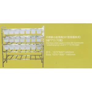 不锈钢小鼠笼具(M1型双面挂式)+笼架