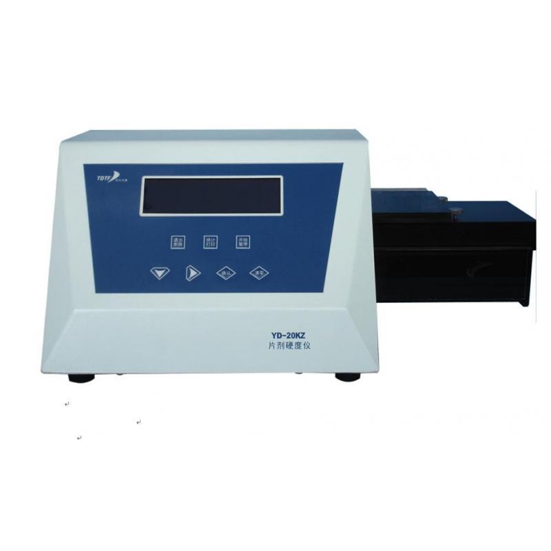 YD-20KZ 片剂硬度仪