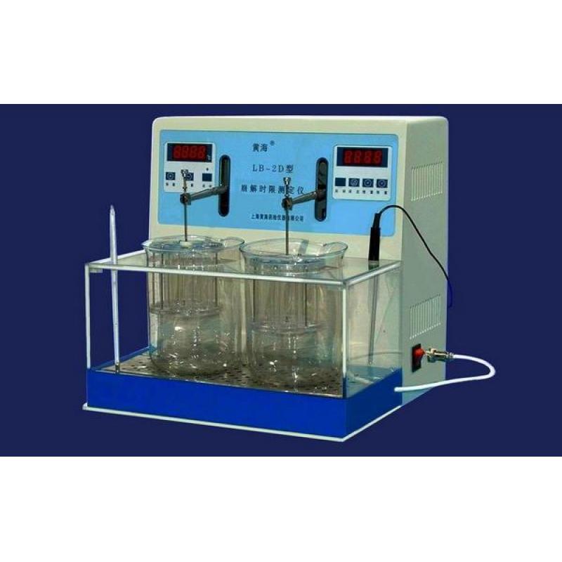 黄海药检LB-2D智能崩解时限测定仪(双杯)