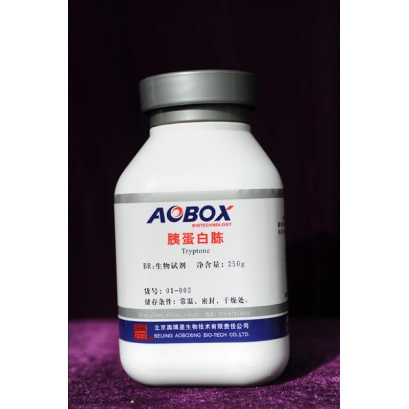 AOBOX 250g 胰蛋白胨