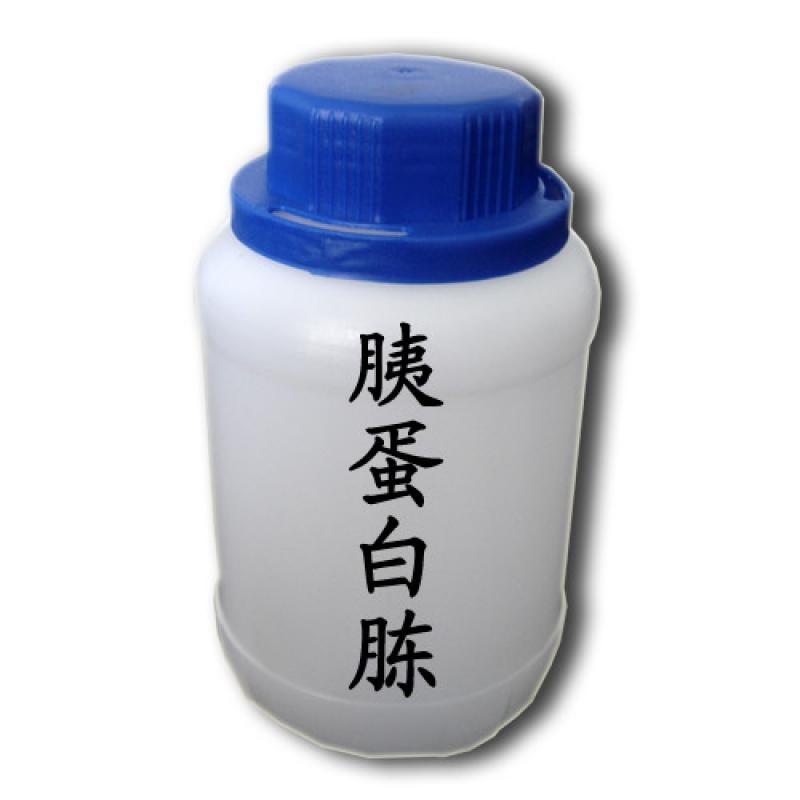 MERCK 1000g Tryptose for microbiology(胰蛋白胨)
