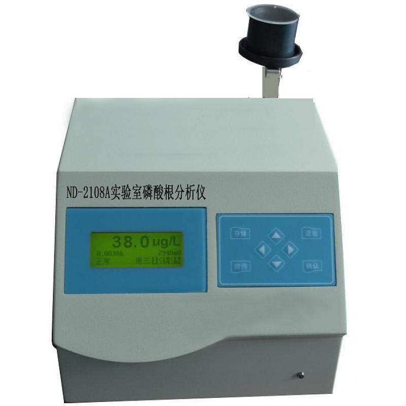 ND-2108A中文液晶显示磷酸根表 量程:0-20ug/l 0-200ug/l可互换