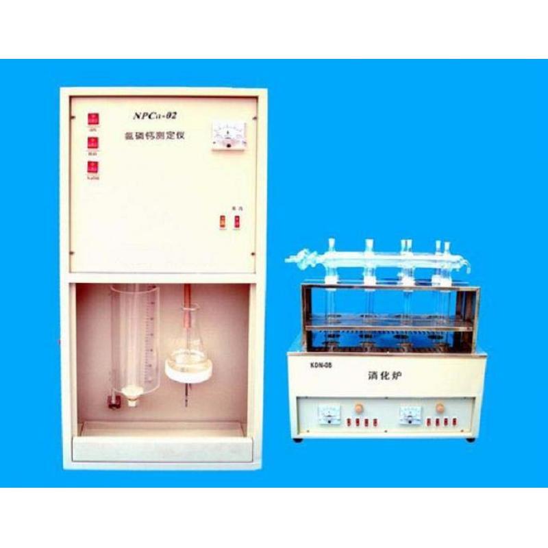 双排氮磷钙测定仪NPCa-02 功率2400w 八孔消化炉