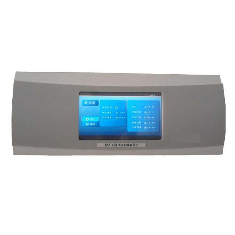 南京大展1350℃DZ3331差热分析仪