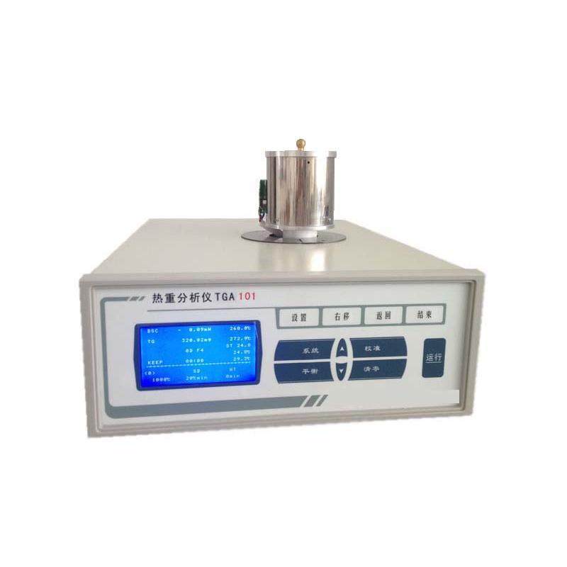 南京大展1350℃TGA-103热重分析仪