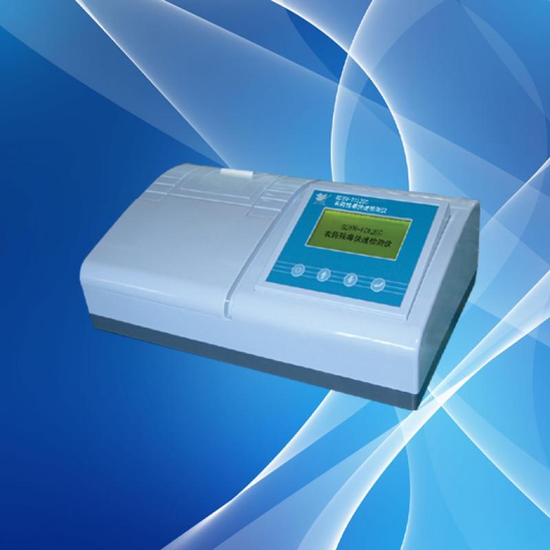 小天鹅GDYN-1012SC农药残毒快速检测仪 12道