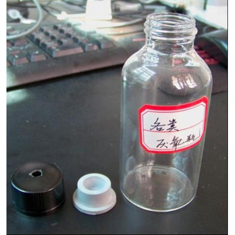 50ml圆口厌氧瓶