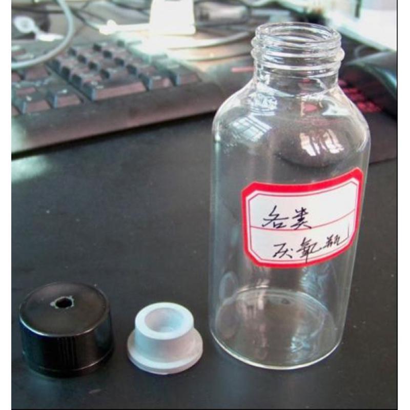 100ml圆口厌氧瓶