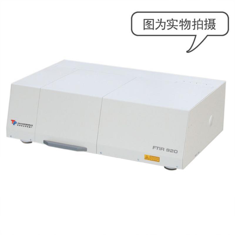 拓普  FTIR920傅立叶变换红外光谱仪 7800-375cm-1