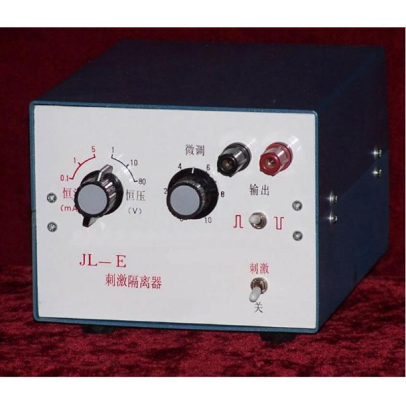 明克思JL-E恒流恒压刺激隔离器