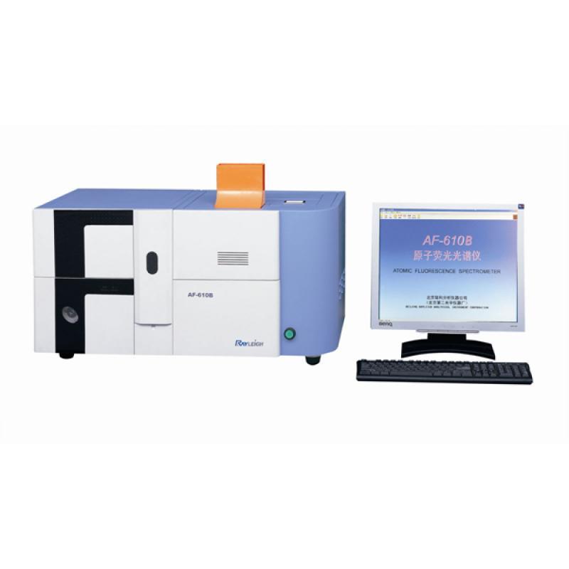 北分 AF-610B 原子荧光光谱仪 小检出限:0.005ng/ml