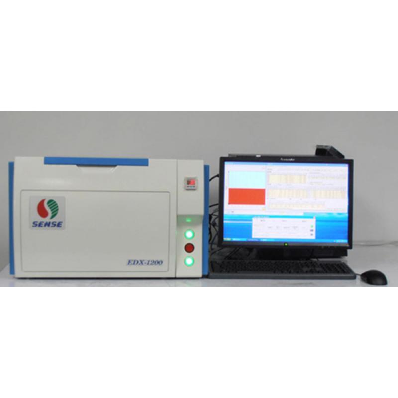善时 EDX-1200 X荧光光谱仪 小检出限:1ppm