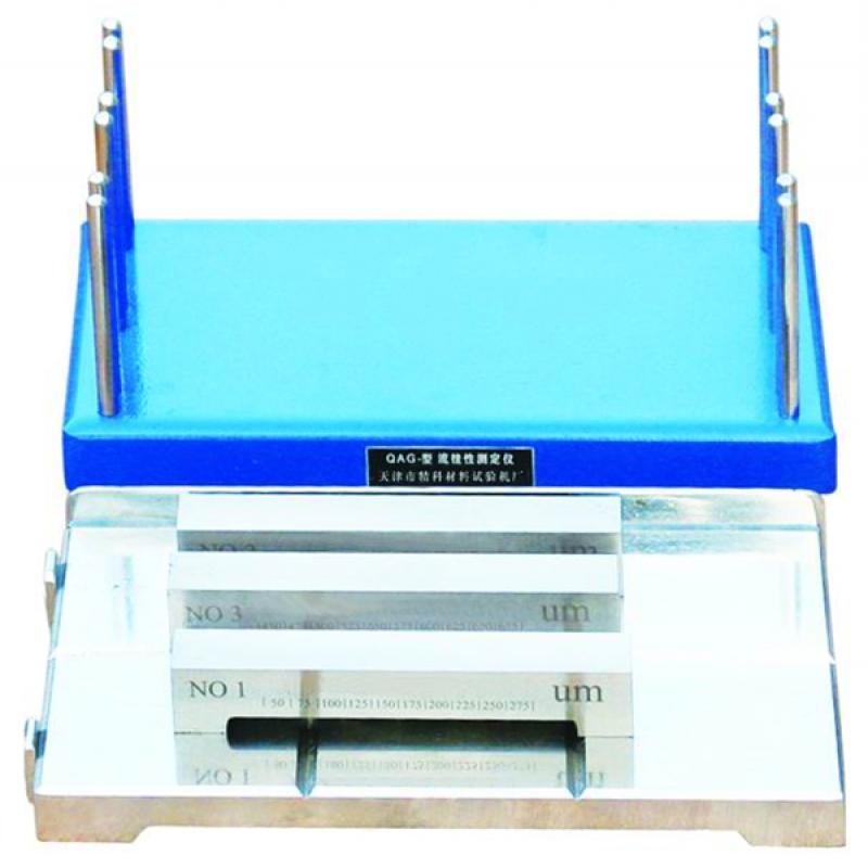 QAG流挂性测定仪 测量范围50-675um