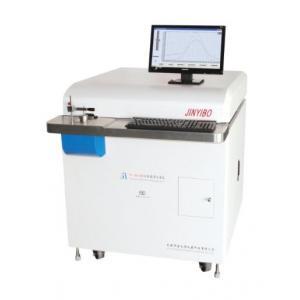 金义博 TY-9610型光电直读光谱仪 波长:160-450nm