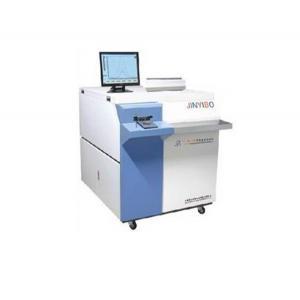金义博 TY-9510光电直读光谱仪 波长:200-650nm