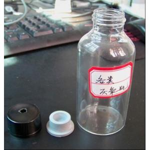 250ml普通厌氧瓶